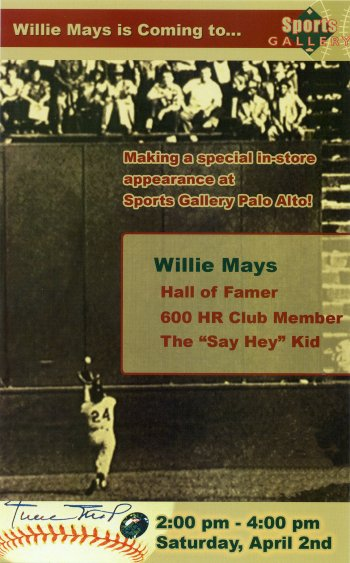 williw mays 350